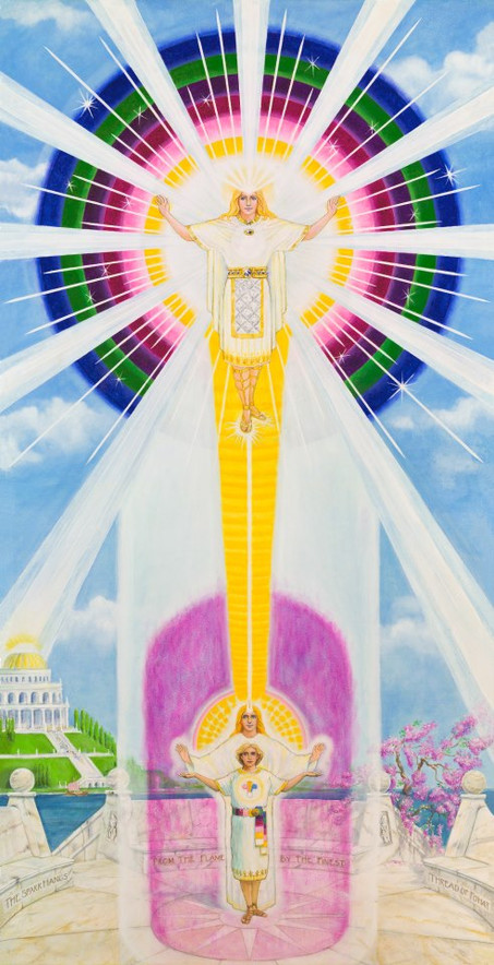 Merging with the I Am Presence at the Throne of the I Am That I Am. Raising Your Vibration Through t