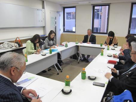 平成29年度第3回「理事会」を開催しました。