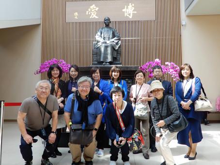 第4回教師資格認定研修会(台湾研修)を実施いました