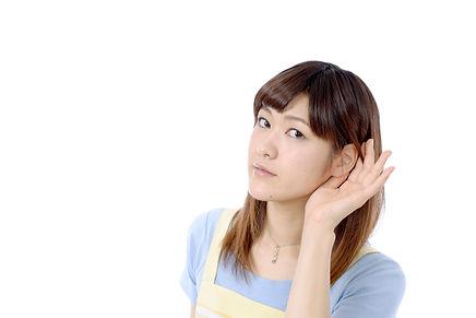 西日本料理学校協会 お問合せ