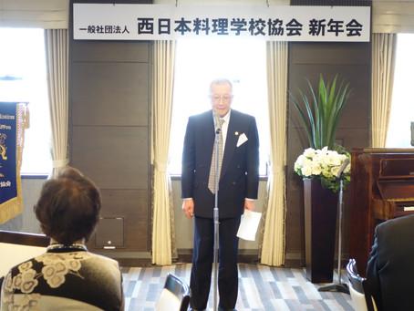平成28年「新年会」が開催されました