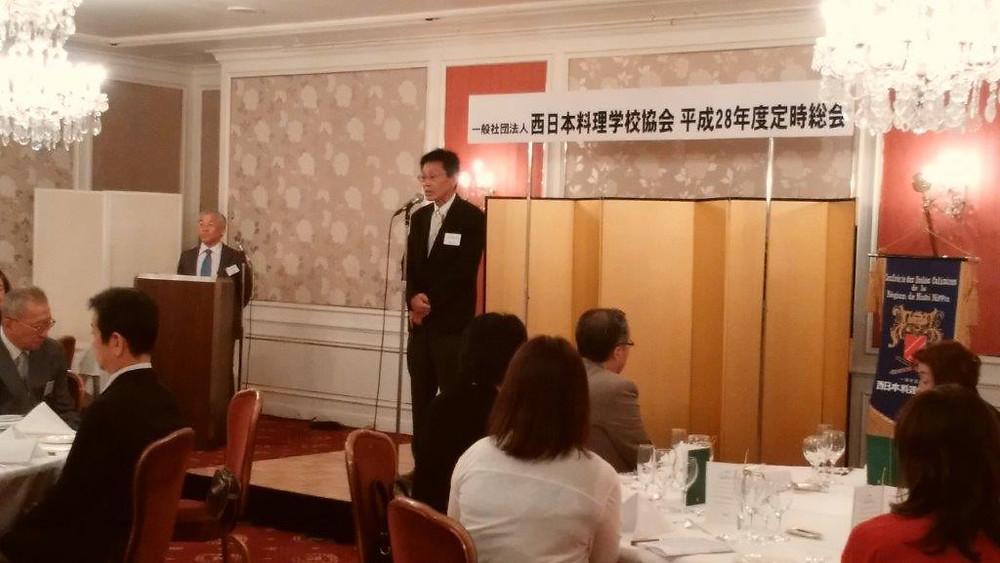 西日本料理学校協会総会&懇親会 賛助会員の挨拶