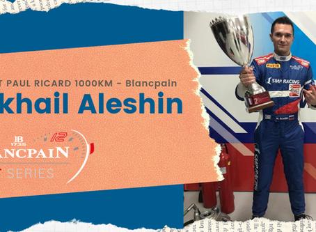Blancpain GT Series : Mikhail Aleshin P2