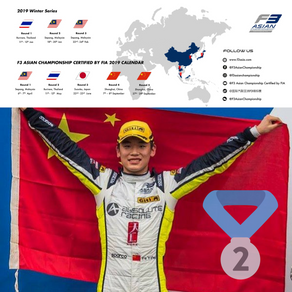 Ye Yifei 2nd in Winter Cup 2019 FIA F3 Asian