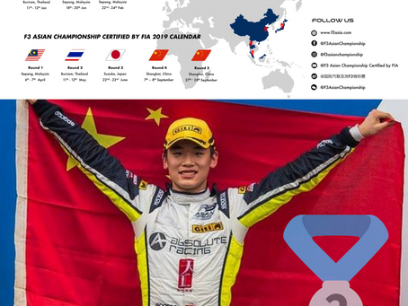 Ye Yifei 2nd in Winter Cup 2019 FIA F3 Asian