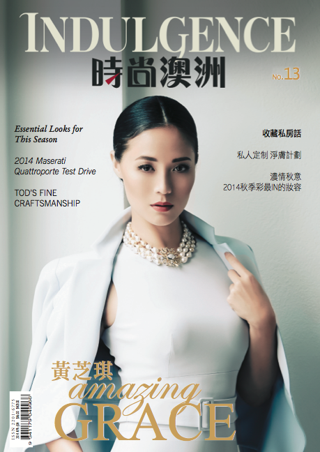 IndulgenceMagazineCover-GraceHuang