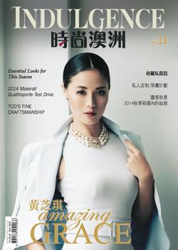 IndulgenceMagazineCover-GraceHuang