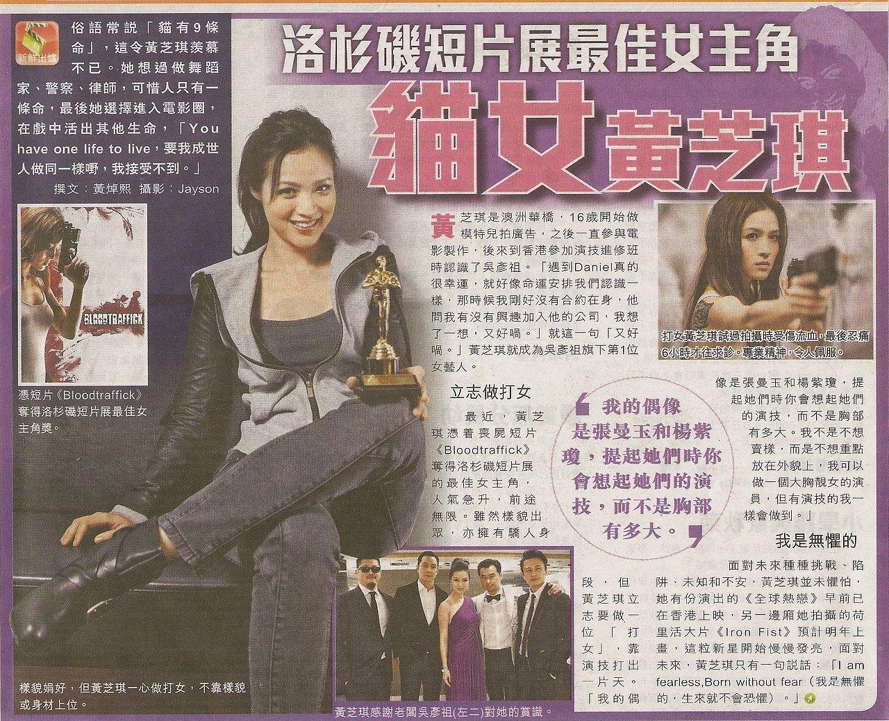 SingBaoDaily2012