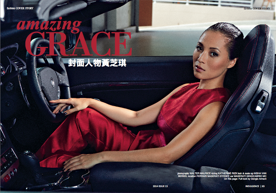 IndulgenceMagazine-GraceHuang