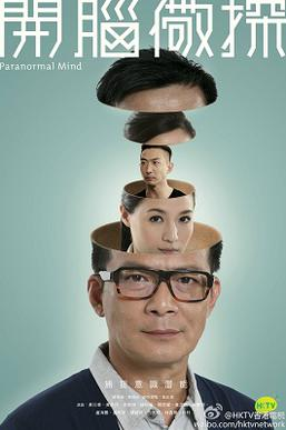 Paranormal Mind- HongKong TV series