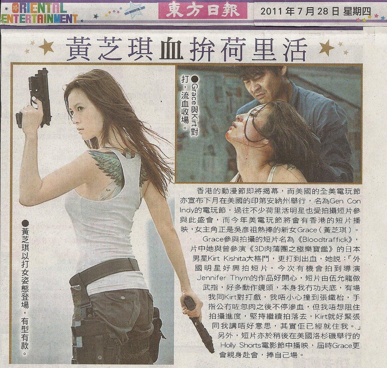 OrientalDailyNewspaper20110728