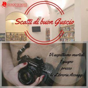 Scatti-di-buon-Guscio-300x300.jpg