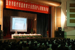 201012-201102 國內及香港醫護人員培訓 5.JPG