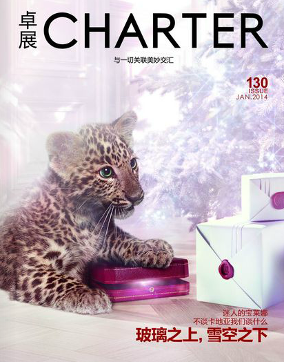 cover Charter Magazine.png
