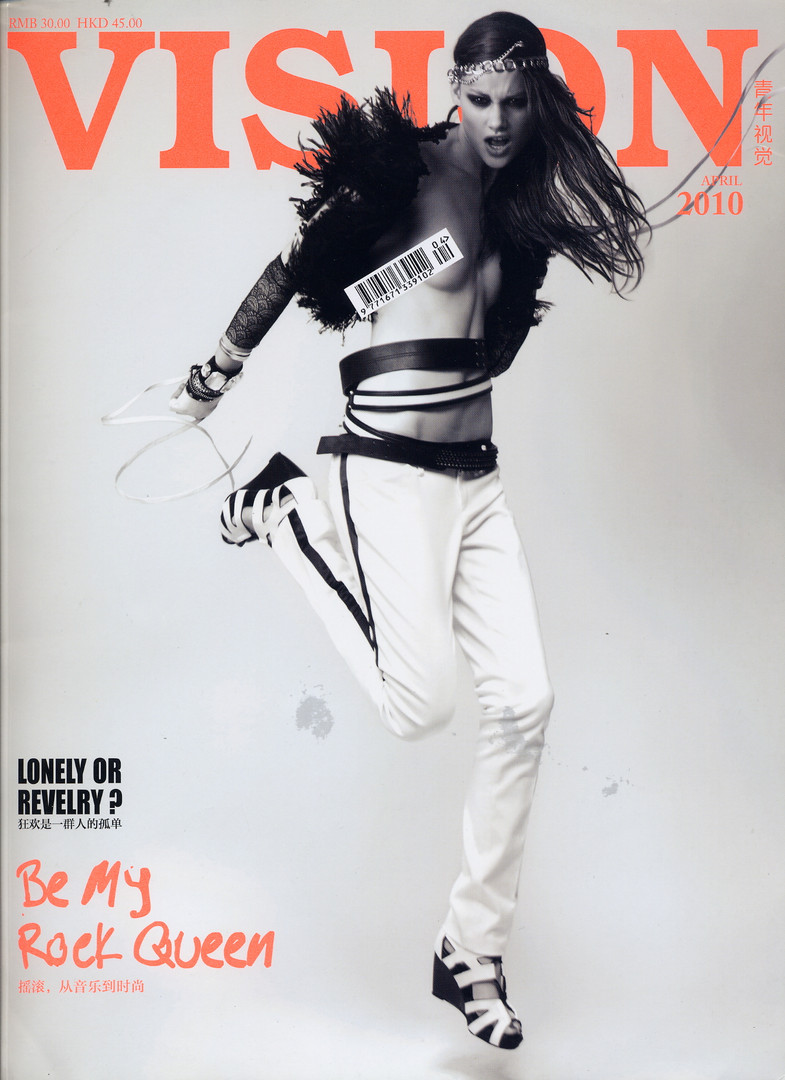 Cover Vision China avril 2010.JPG