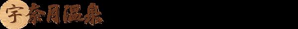 kankouannai-01.png