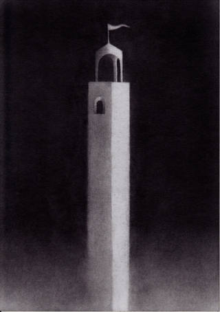 The tower where the king was.