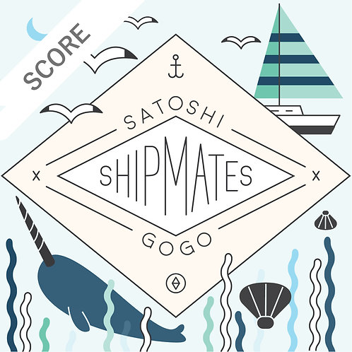 Shipmates / PDF (whole album)