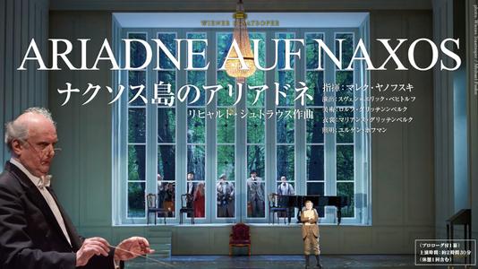 ウィーン国立歌劇場・1日目