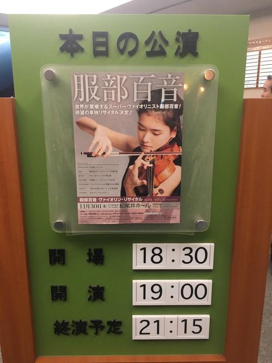 17歳のスーパーヴァイオリニスト!!