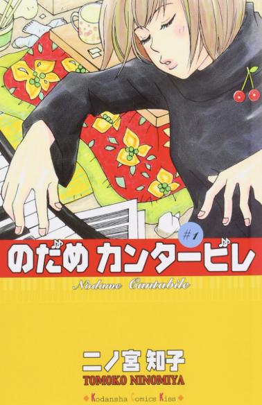 日本の漫画文化