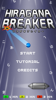 iPhone 1-Title Screen.png