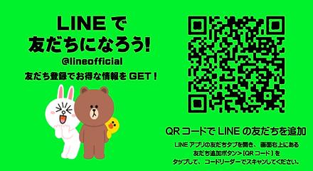 QRコード(餃子バル高).png