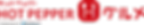 logo_hotopepper_264x45.png