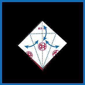 折り方(HP用)12.png