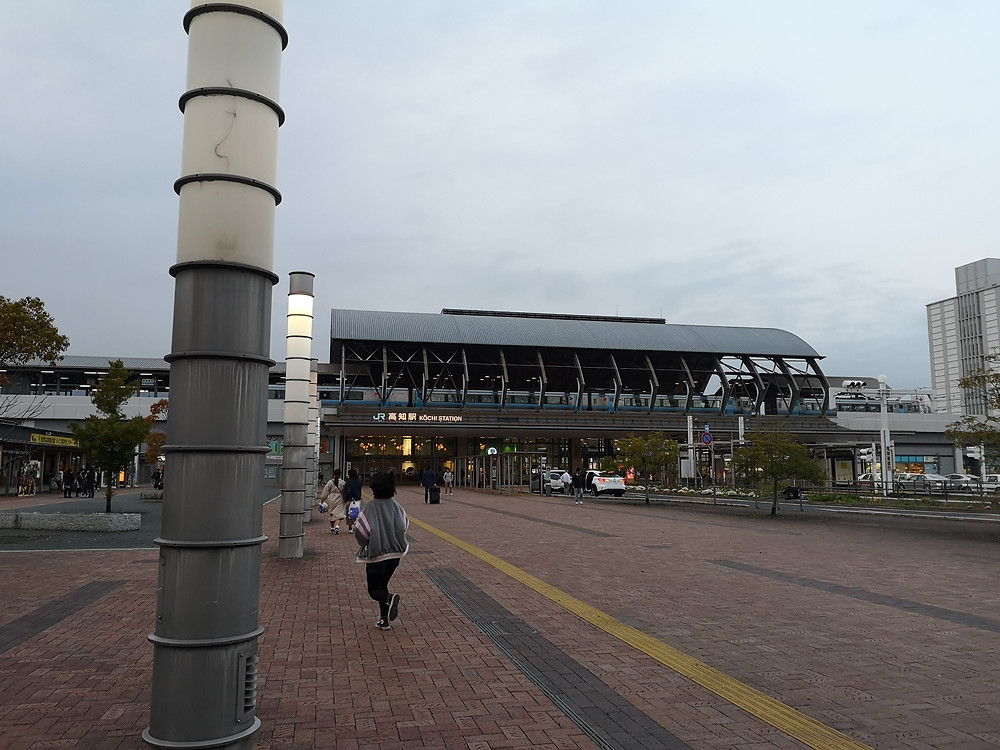 JR Kochi Station