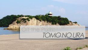 Short Trip: Tomonoura (鞆の浦)