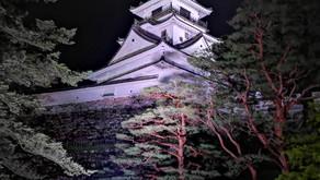 Kochi Prefecture in Spring