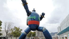 What Can I See/Do in Kobe City: Exploring Shin-Nagata
