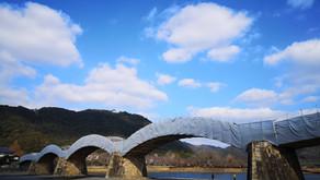 My Short Trip Series: Iwakuni and Hiroshima