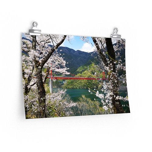 Kochi in Spring - Japan Photography Series - Matte Horizontal Poster