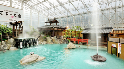 Where to Find Mixed-Gender Hot Springs in Japan