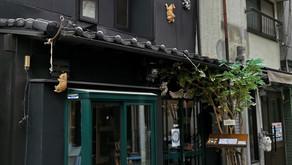 Cat-Themed Cafe in Osaka (Nakazakicho)