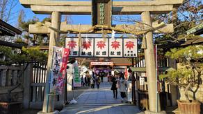 Abeno Shrine (阿部野神社)