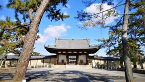 Horyuji 法隆寺 in Ikaruga, Nara