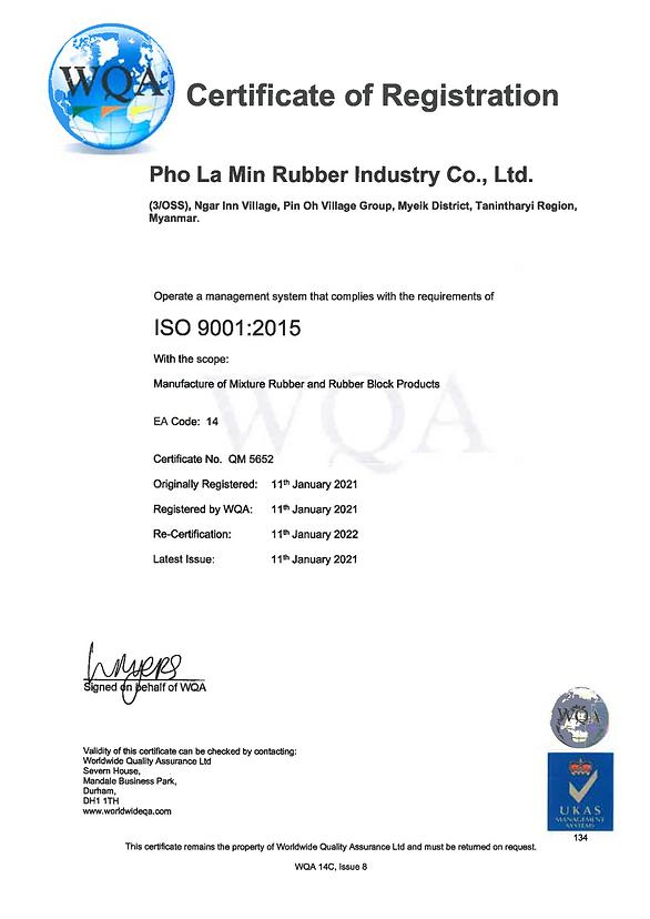 Pho La Min Rubber Industry 9K IA QM 5652