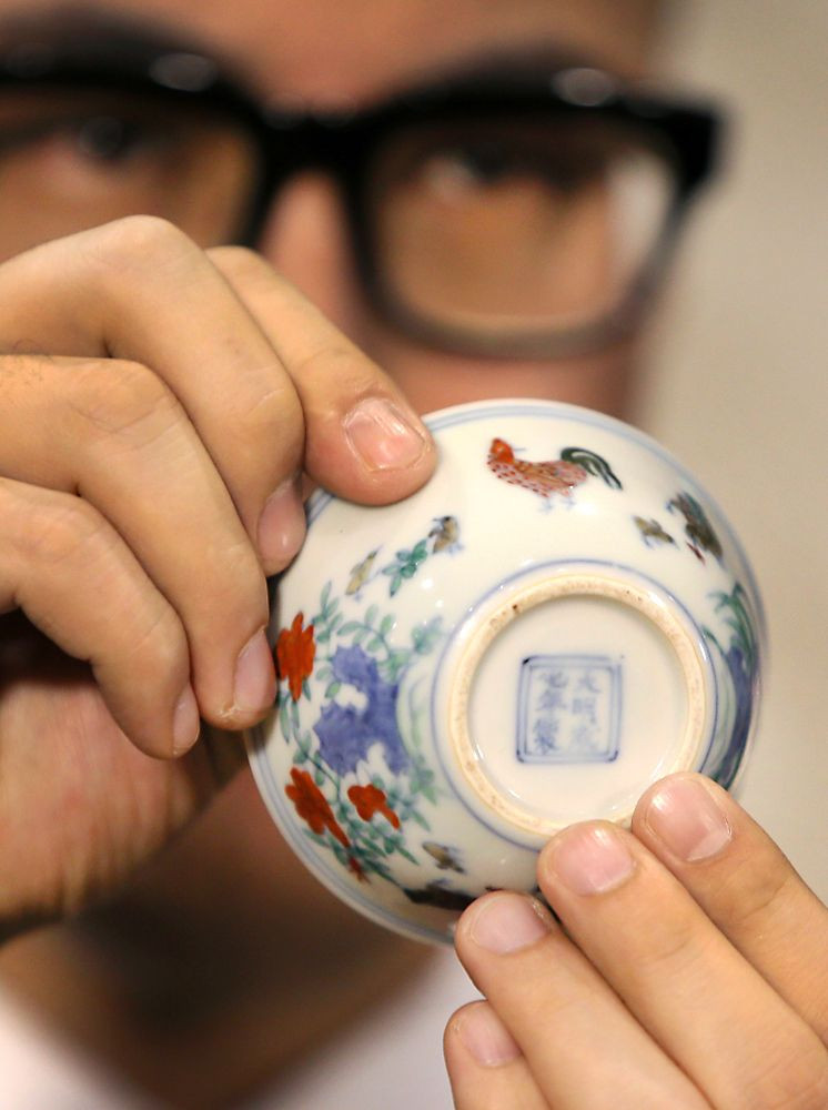 ming dynasty chinese porcelain teacup with chicken motif, the world's most expensive teacup