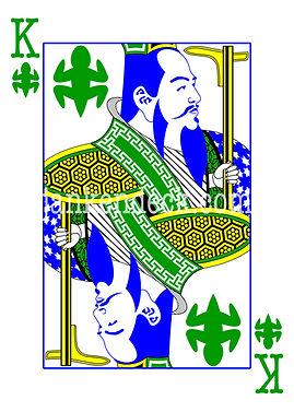 King of Lizard, Qin Shihuang of China, Janken Deck