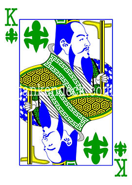 King of Lizard, Qin Shihuang of China, Janken Deck