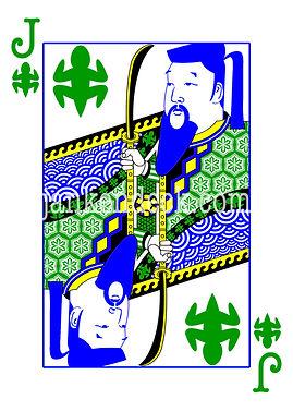 Jack of Lizard, Emperor Go-Daigo of Japan, Janken Deck