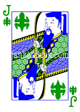 Jack of Lizard, Emperor Go-Daigo of Japan, Janken Deck