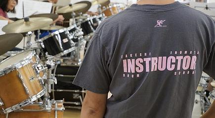 ドラム インストラクター