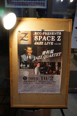 RCC PRESENTS SPACE Z JAZZ LIVE