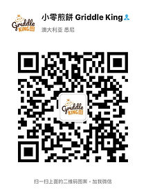 WeChat 圖片_20200922125413.jpg