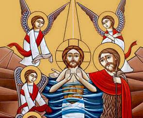 Feast of the Theophany.