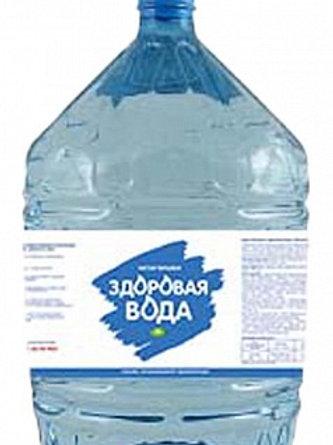 Вода Здоровая необоротная